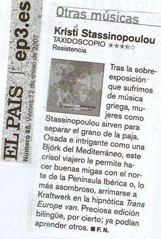 KristiStassinopoulou_El_Pais